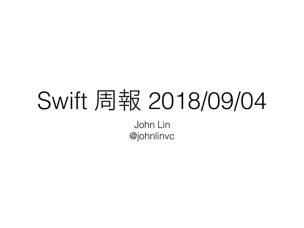 Swift पใ 2018/09/04 John Lin @johnlinvc