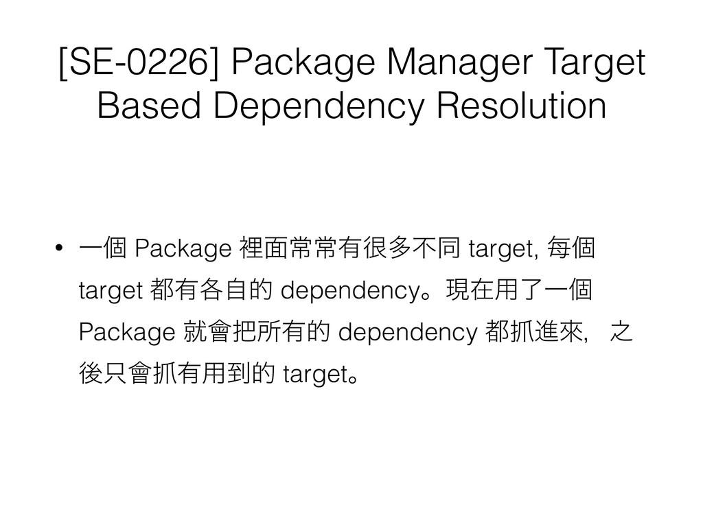 [SE-0226] Package Manager Target Based Dependen...