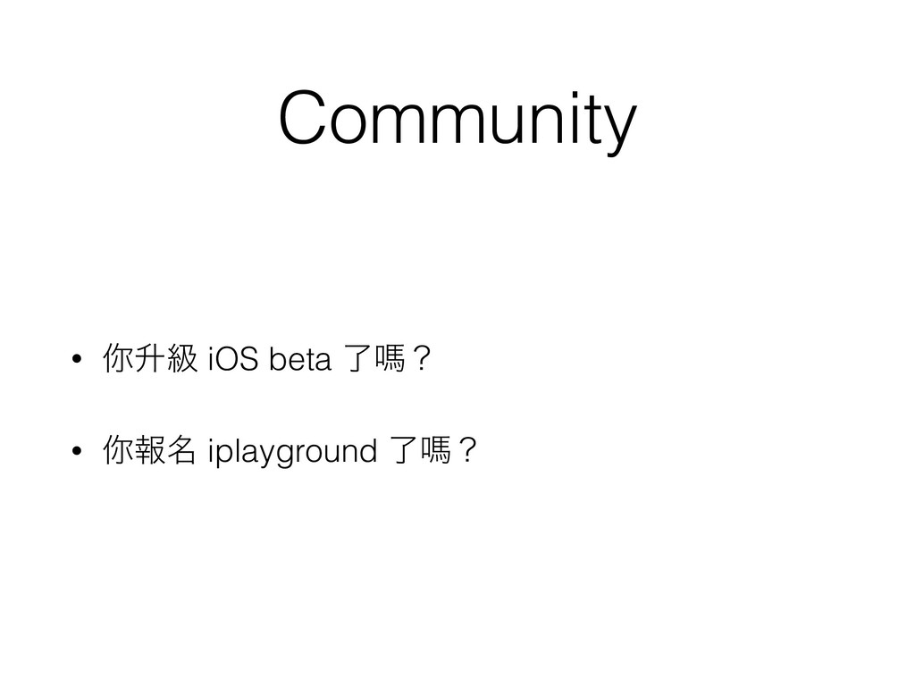 Community • 㟬ঋڃ iOS beta ྃ䆩ʁ • 㟬ใ໊ iplayground ...