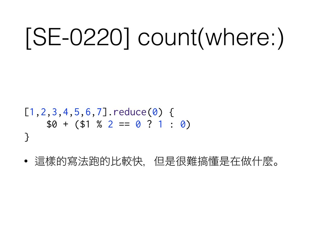 [SE-0220] count(where:) [1,2,3,4,5,6,7].reduce(...