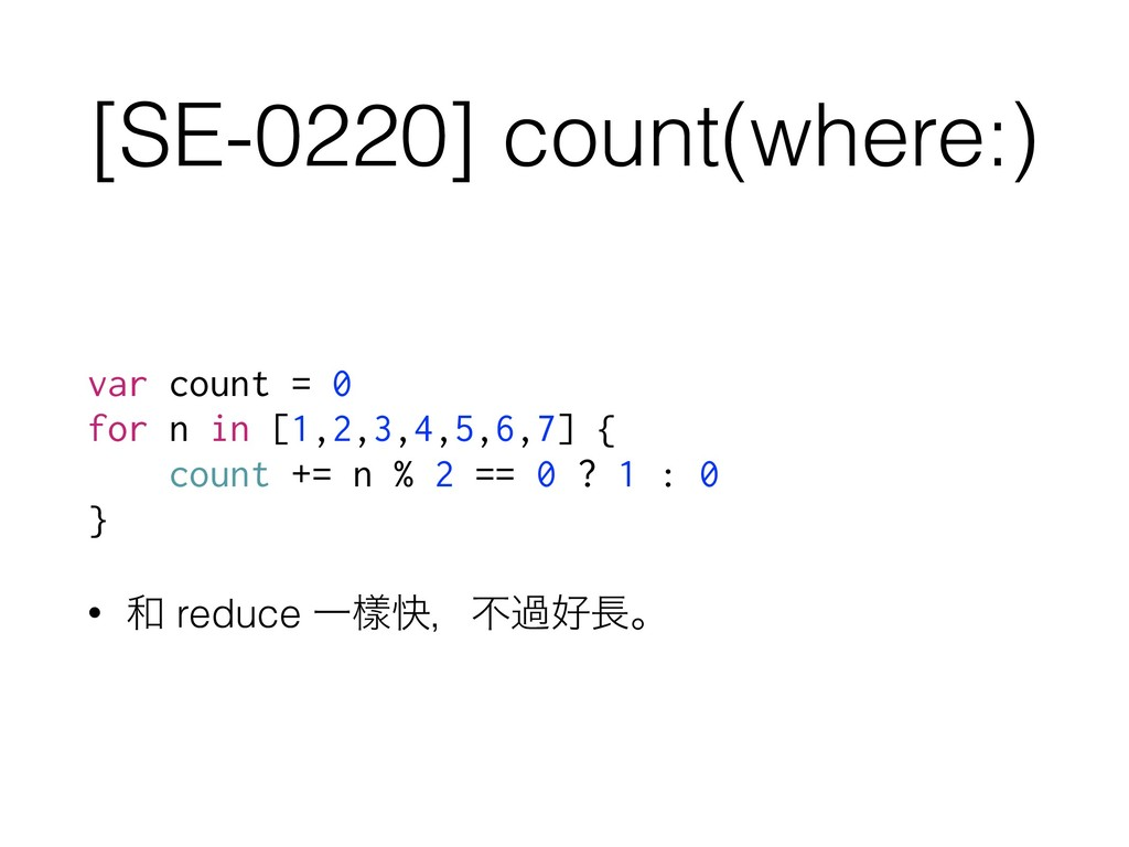 [SE-0220] count(where:) var count = 0 for n in ...