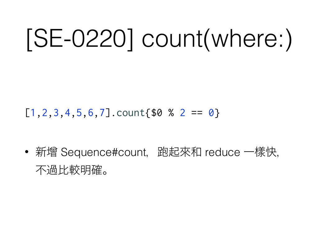 [SE-0220] count(where:) [1,2,3,4,5,6,7].count{$...