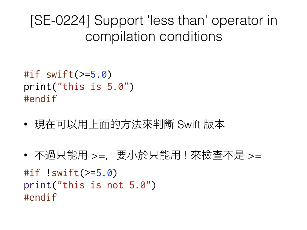 [SE-0224] Support 'less than' operator in compi...