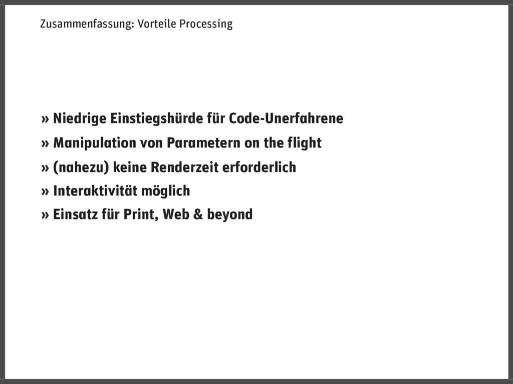 » Niedrige Einstiegshürde für Code-Unerfahrene ...