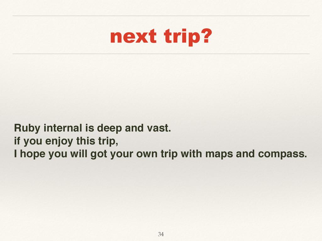 next trip? Ruby internal is deep and vast. if y...
