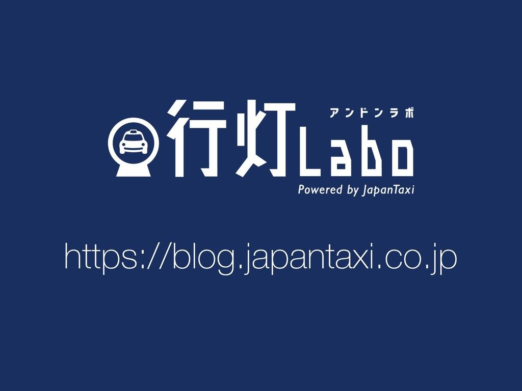 https://blog.japantaxi.co.jp