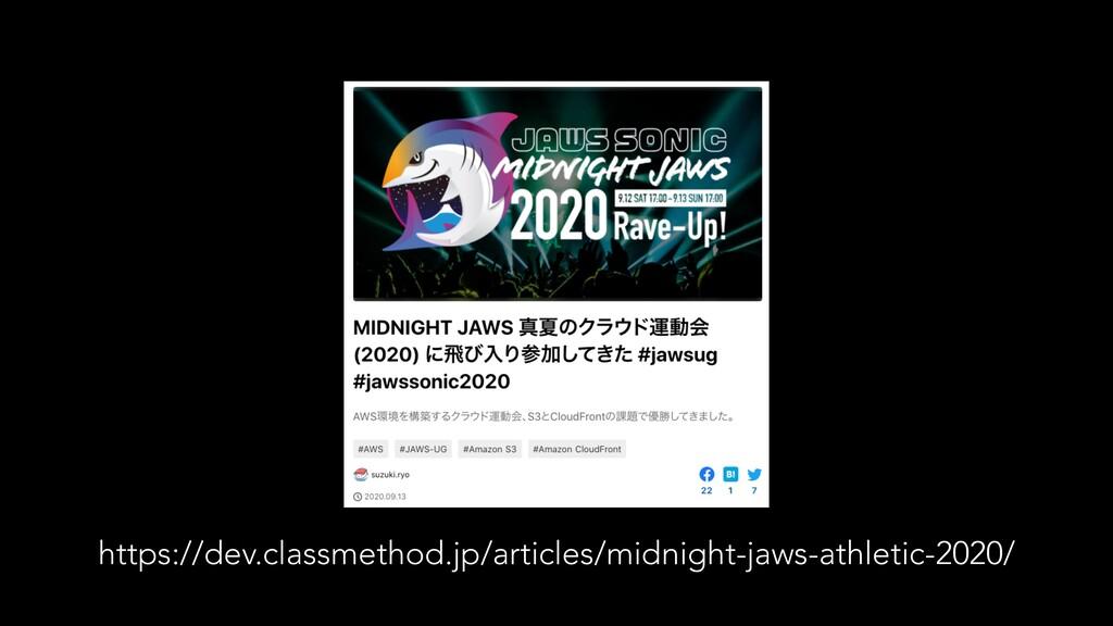 https://dev.classmethod.jp/articles/midnight-ja...