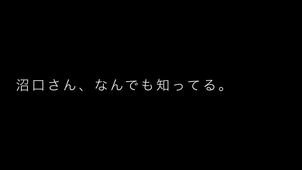 প ޱ ͞ Μ ɺ ͳ ΜͰ   ͬͯ Δ ɻ