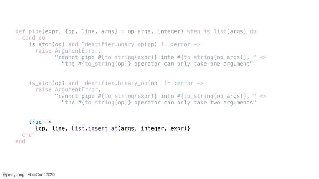 def pipe(expr, {op, line, args} = op_args, inte...