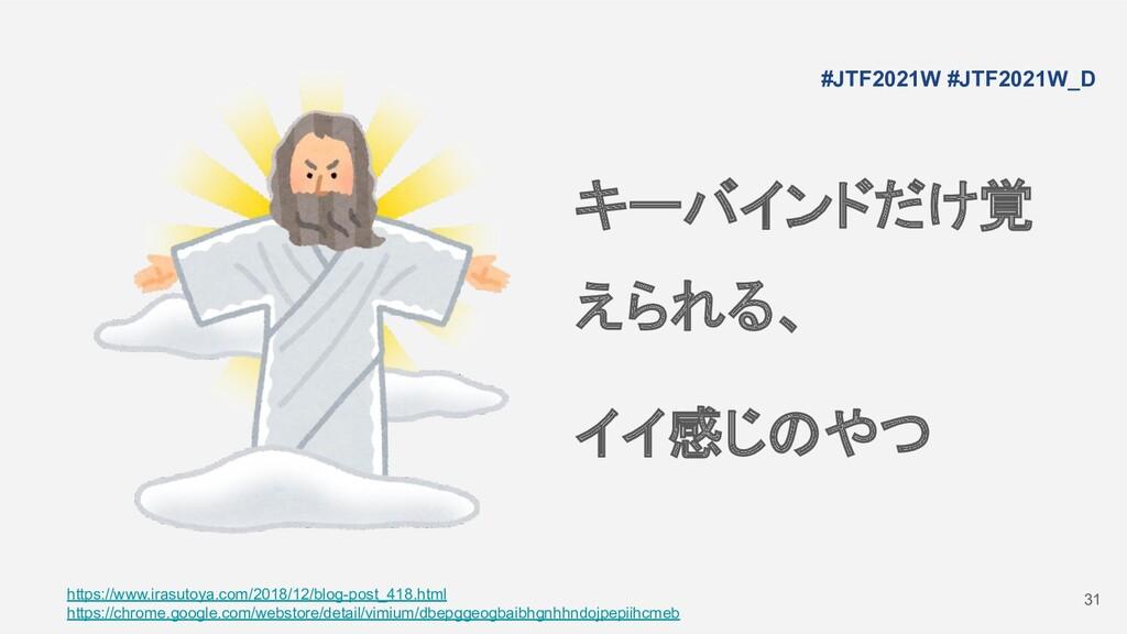 https://www.irasutoya.com/2018/12/blog-post_418...