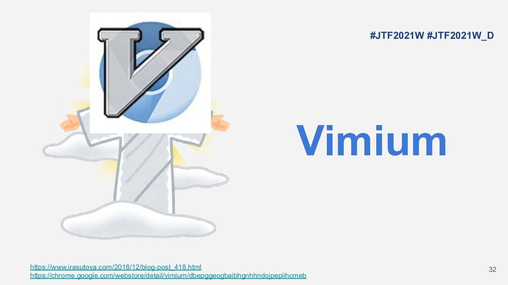 Vimium https://www.irasutoya.com/2018/12/blog-p...