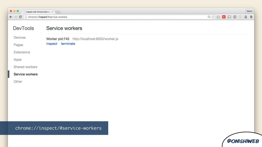 @onishiweb @onishiweb chrome://inspect/#service...