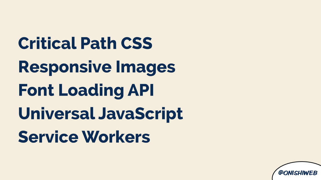 @onishiweb Critical Path CSS Responsive Images ...