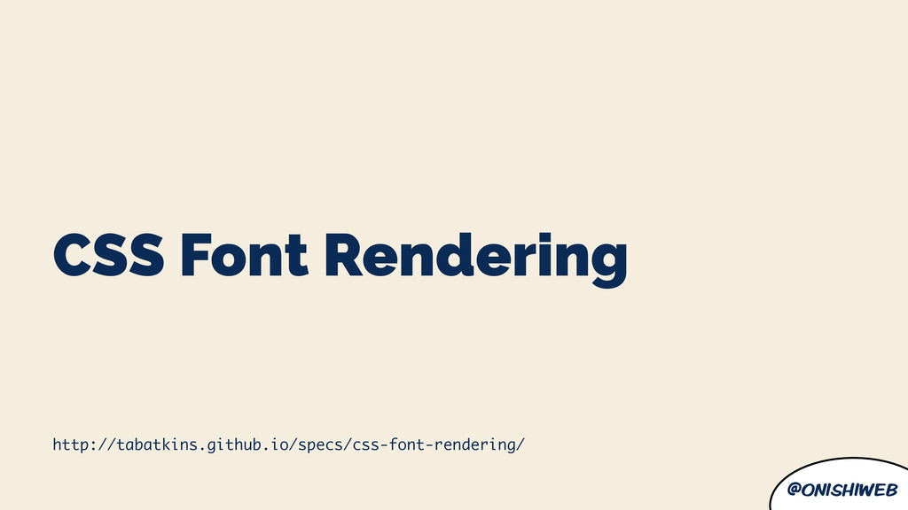@onishiweb CSS Font Rendering http://tabatkins....