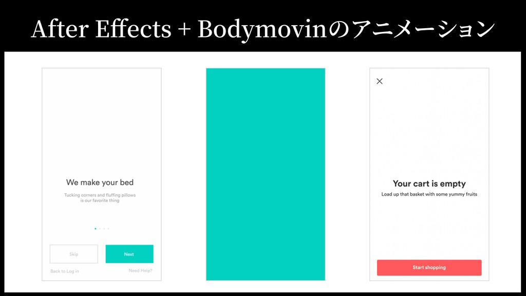 After Effects + Bodymovinのアニメーション