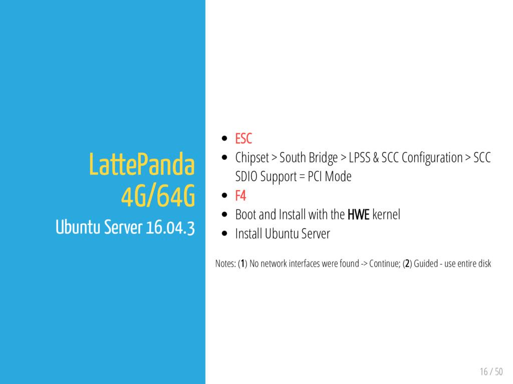 16 / 50 LattePanda 4G/64G Ubuntu Server 16.04.3...