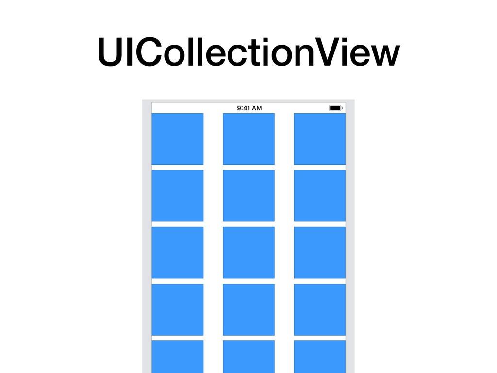 UICollectionView