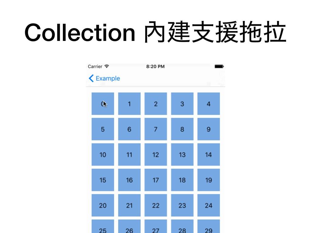 Collection 㚎ݐࢧԉ䇪፮
