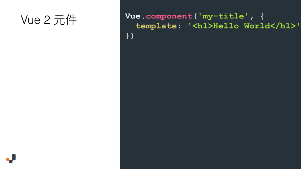 Vue.component('my-title', { template: '<h1>Hell...
