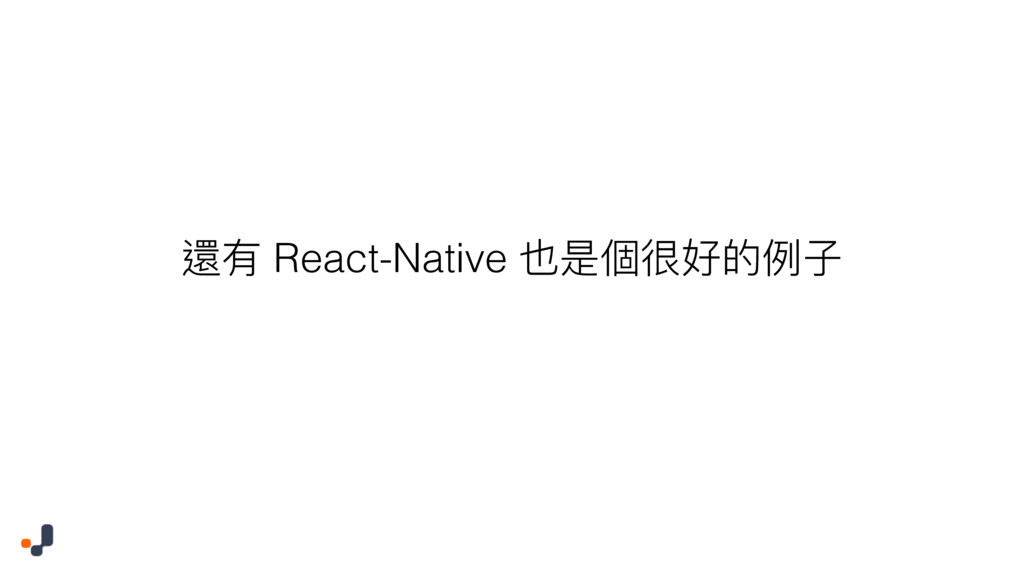 螭磪 React-Native 犖ฎ㮆盄অጱֺৼ