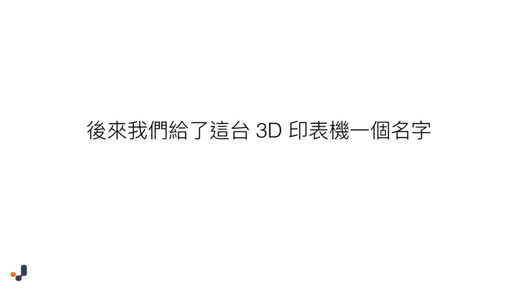 盅㬵౯㮉妔ԧ蝡ݣ 3D 玢蔭秚Ӟ㮆ݷਁ