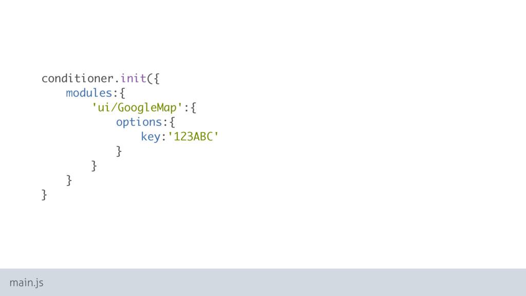 main.js conditioner.init({ modules:{ 'ui/Google...