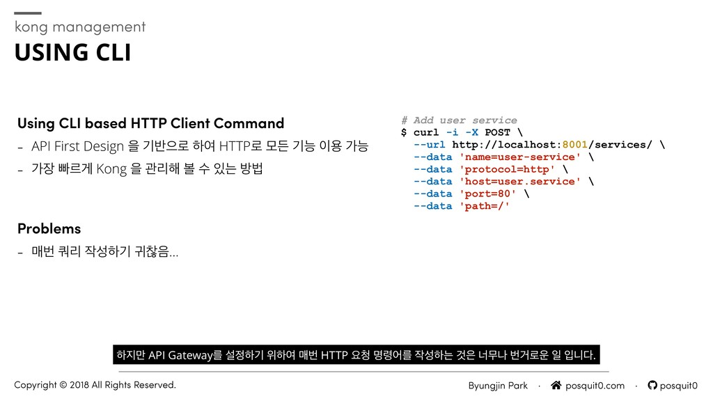 Using CLI based HTTP Client Command - API First...