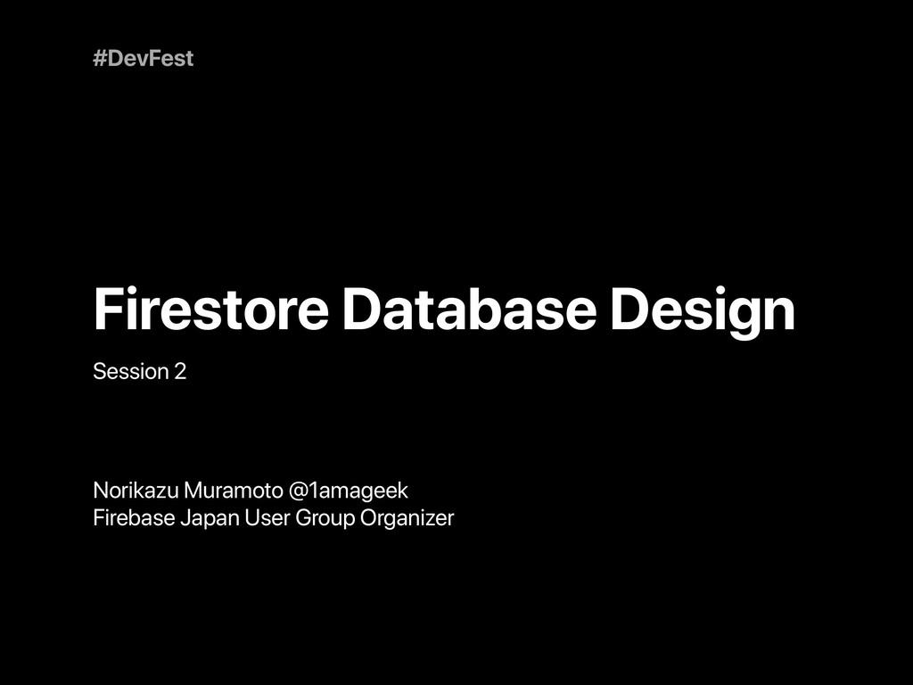 Firestore Database Design Session 2 #DevFest No...