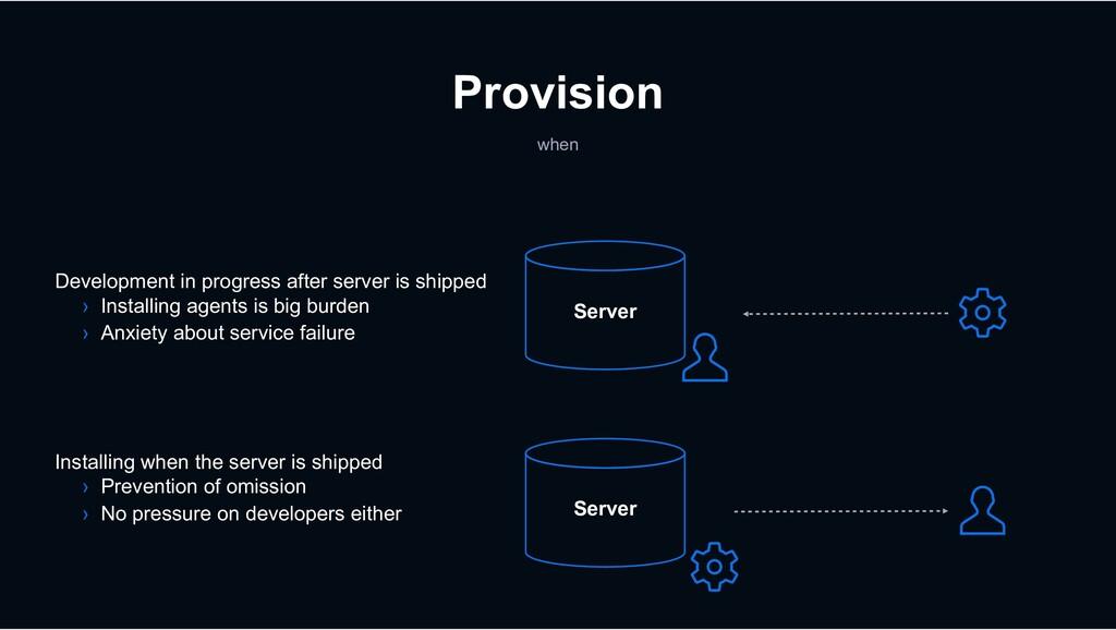 Provision when Server Server Development in pro...