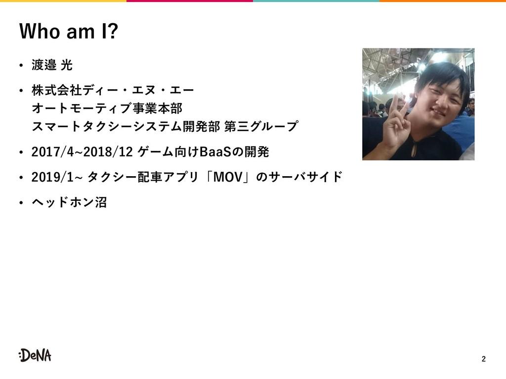 02 /1 • • W 4 4 IS M h I ? • 8 // 9 • ? a 79B B...
