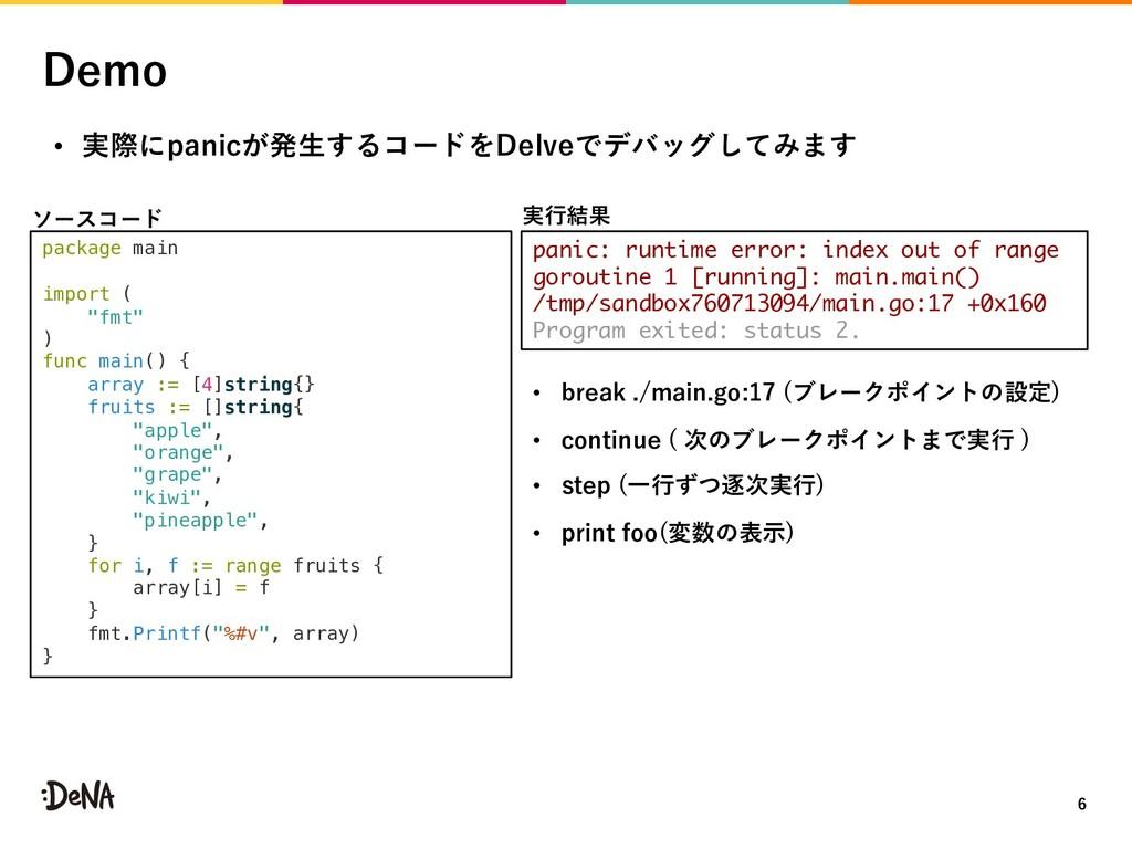 "1 • ( . : D package main import ( ""fmt"" ) func ..."