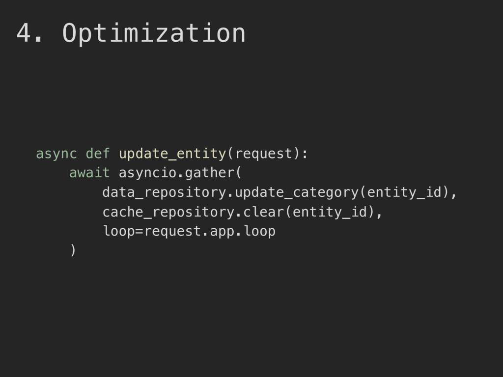 4. Optimization async def update_entity(request...