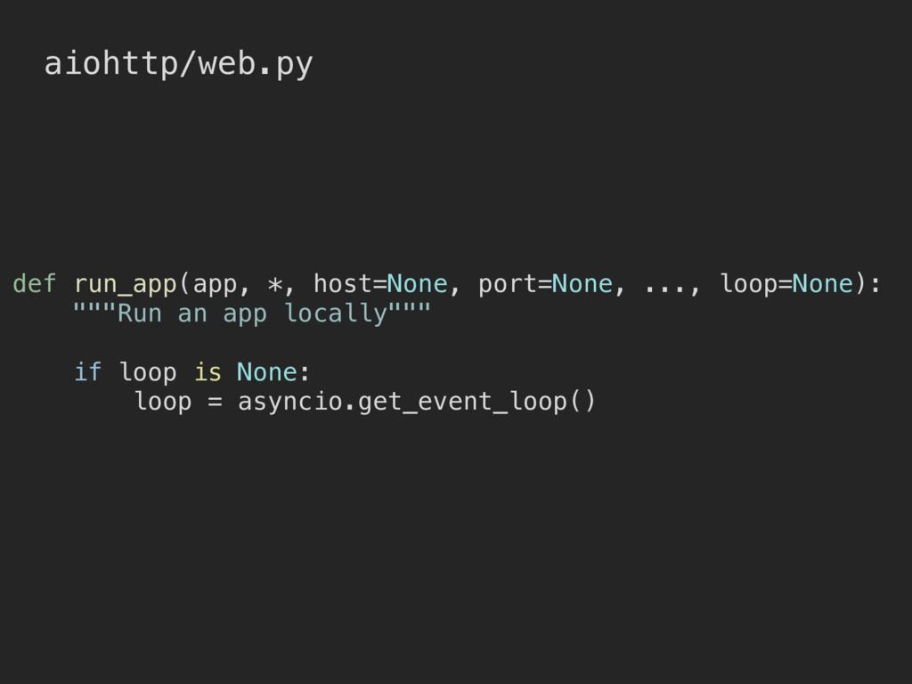 aiohttp/web.py def run_app(app, *, host=None, p...