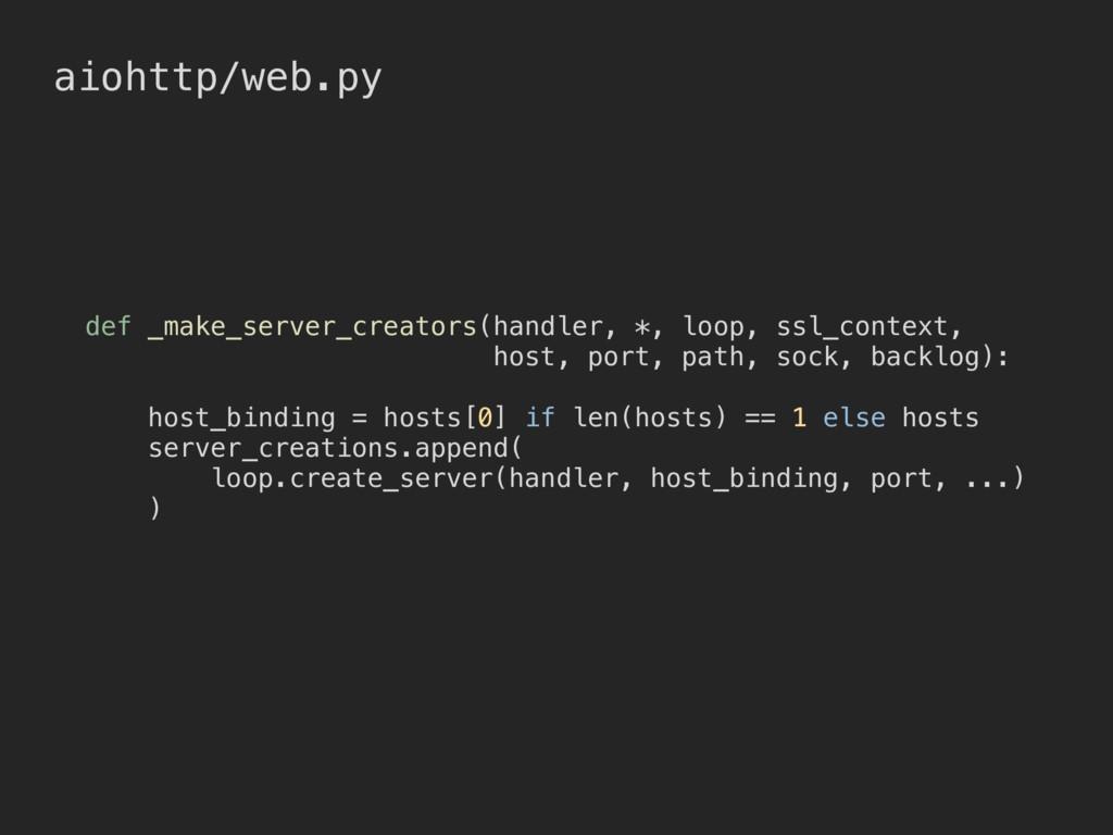 aiohttp/web.py def _make_server_creators(handle...