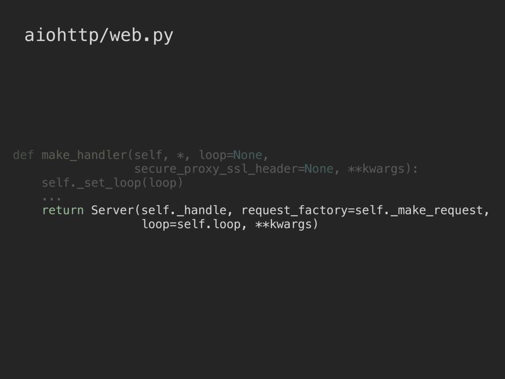 aiohttp/web.py def make_handler(self, *, loop=N...