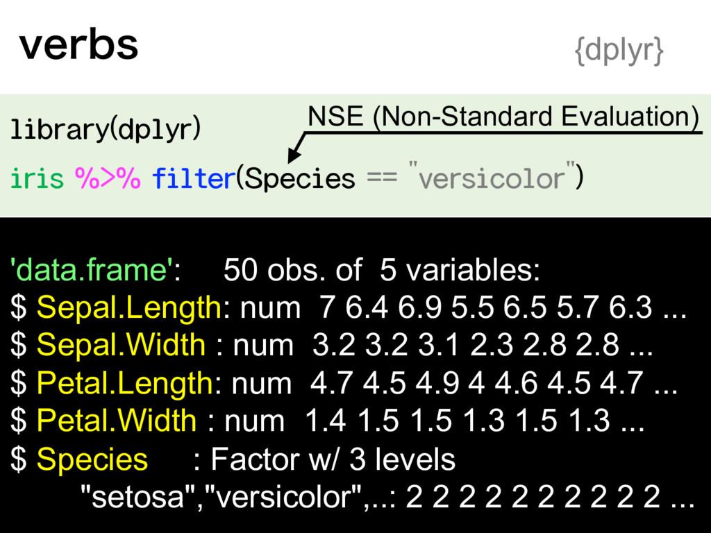 "library(dplyr) iris %>% filter(Species == ""ver..."