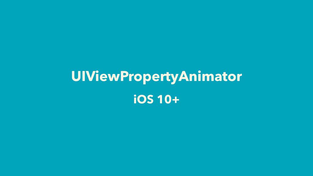 UIViewPropertyAnimator iOS 10+