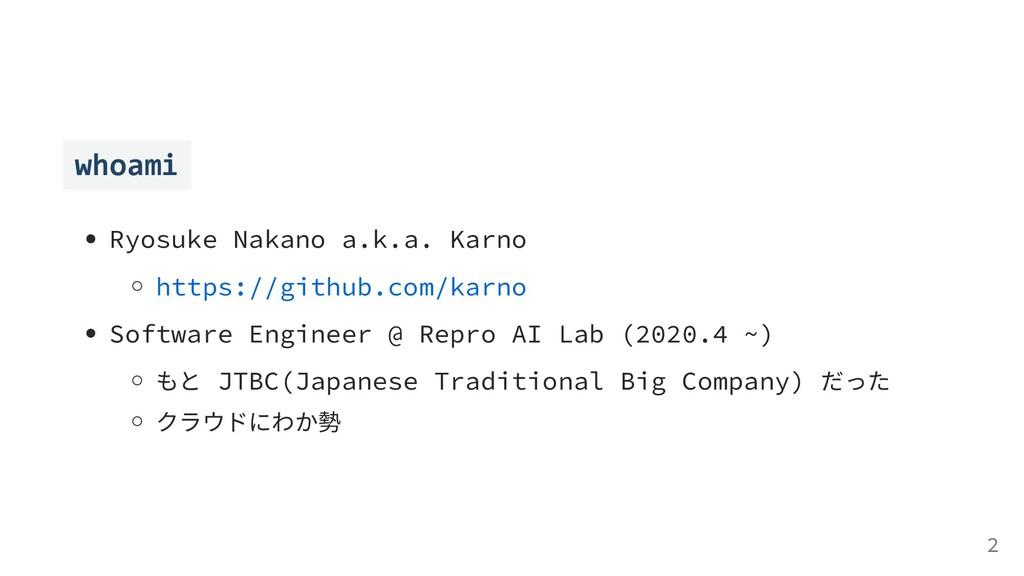 whoami Ryosuke Nakano a.k.a. Karno https://gith...