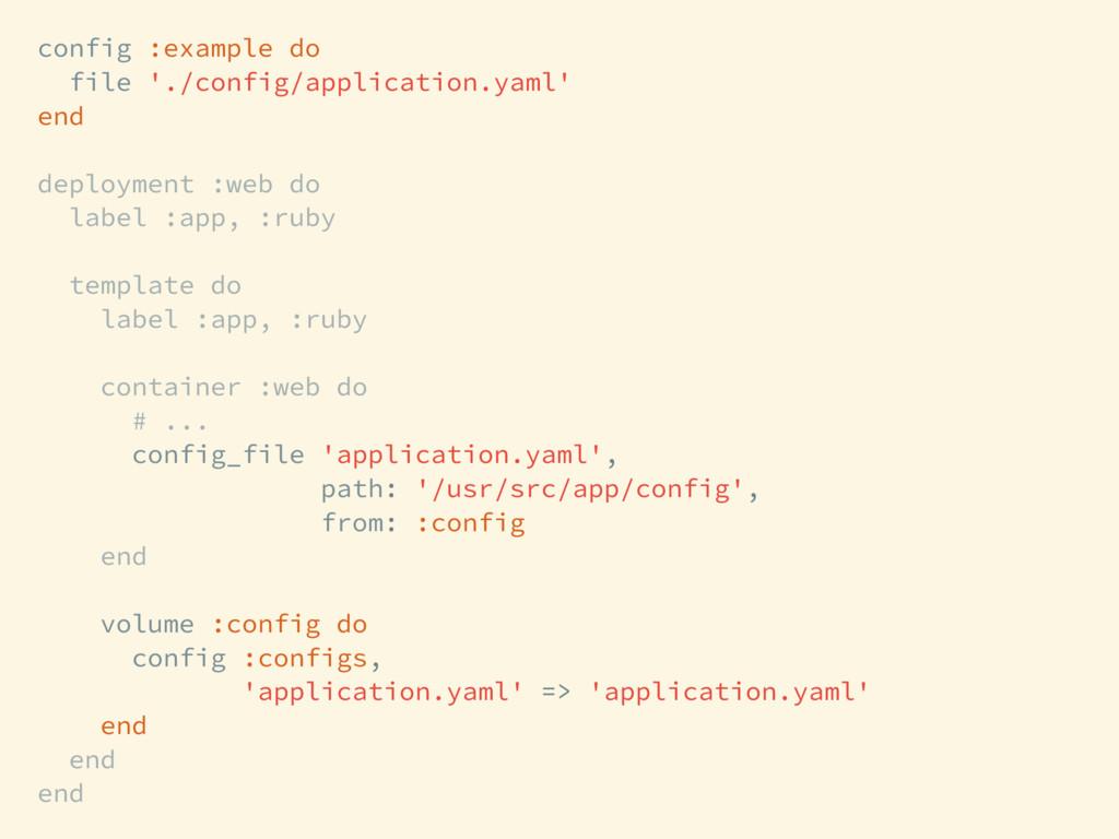 config :example do file './config/application.y...