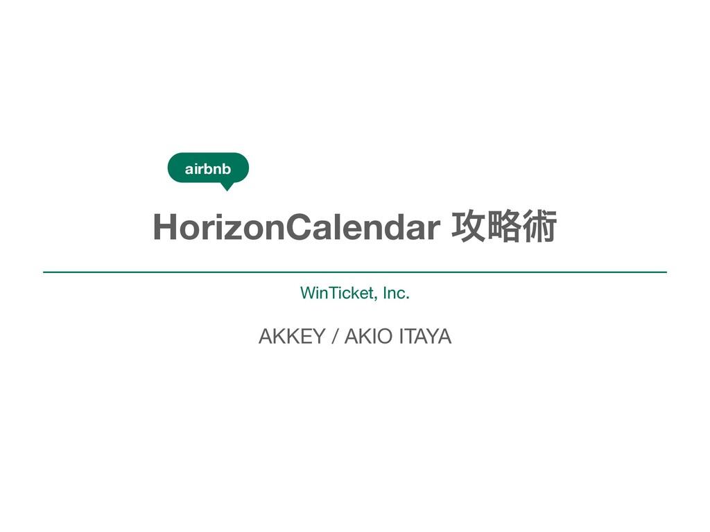 AKKEY / AKIO ITAYA HorizonCalendar ߈ུज़ WinTicke...