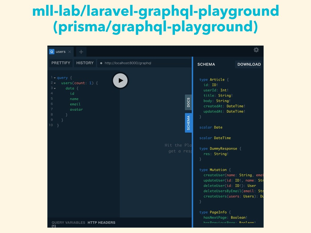 mll-lab/laravel-graphql-playground (prisma/grap...