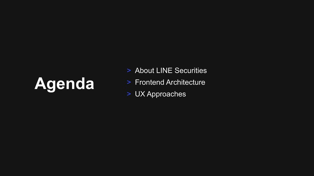 Agenda > About LINE Securities > Frontend Archi...