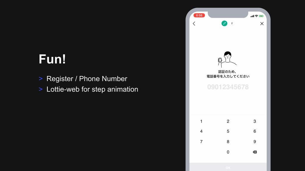 > Register / Phone Number > Lottie-web for step...