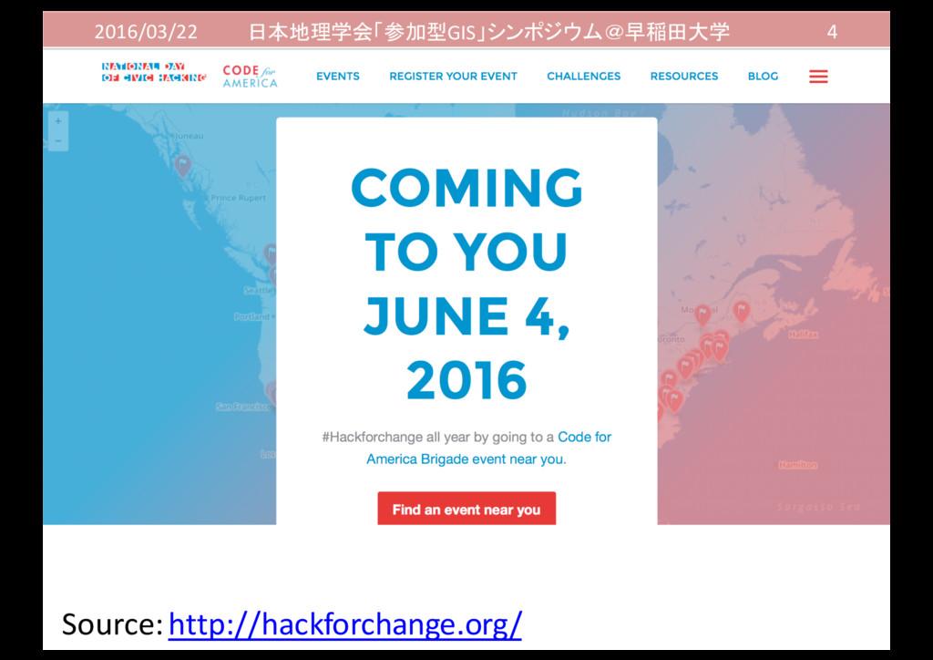 2016/03/22 日本地理学会「参加型GIS」シンポジウム@早稲田大学 4 Source:...