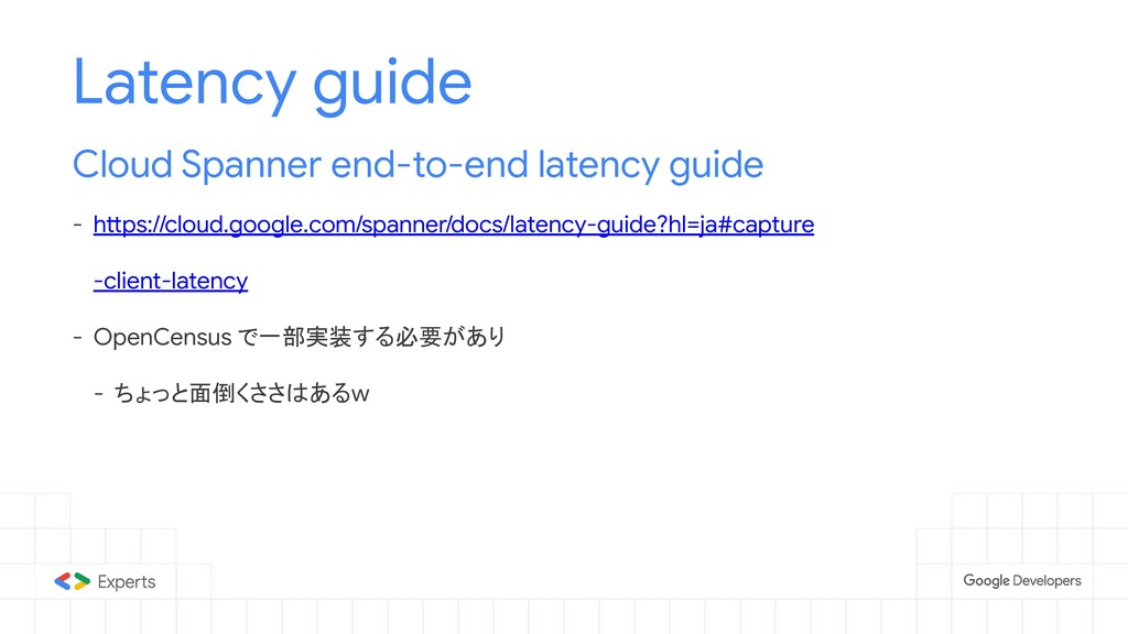 Latency guide Cloud Spanner end-to-end latency ...