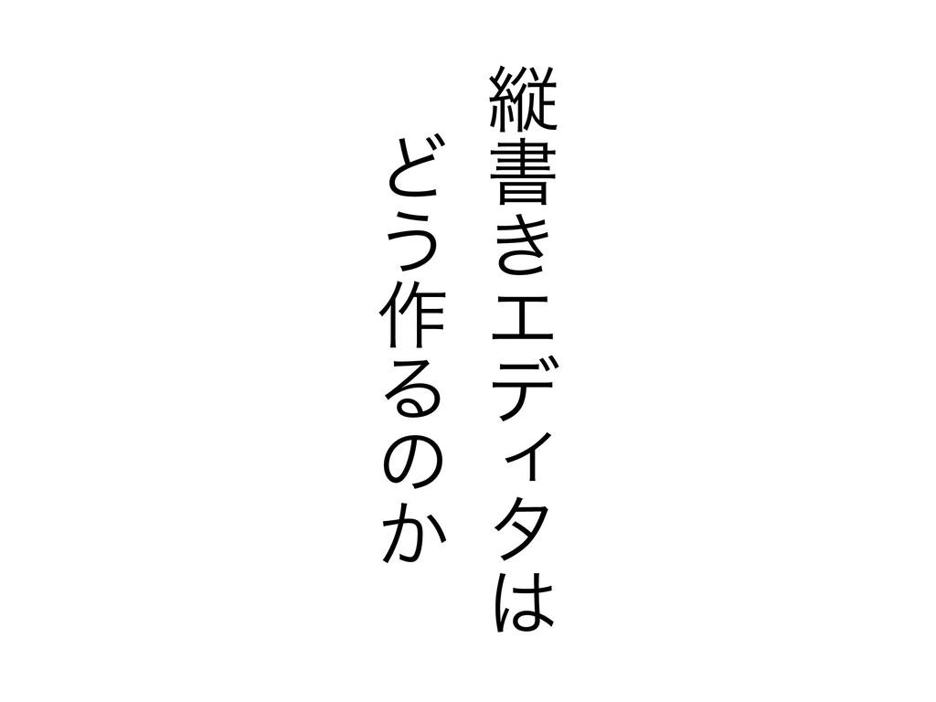 ॎ ॻ ͖ Τ σ ỹ λ   Ͳ ͏ ࡞ Δ ͷ ͔