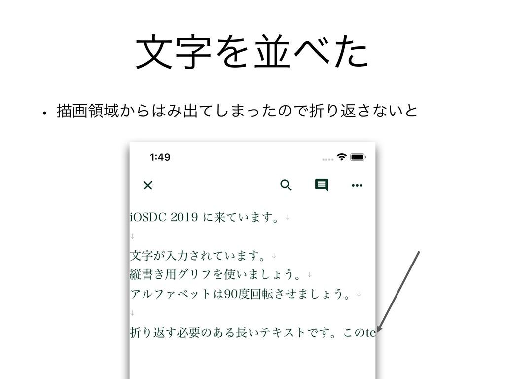 จΛฒͨ w ඳըྖҬ͔ΒΈग़ͯ͠·ͬͨͷͰંΓฦ͞ͳ͍ͱ !99