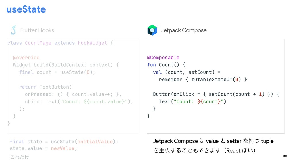 @Composable  fun Count() {  val (count, setCoun...