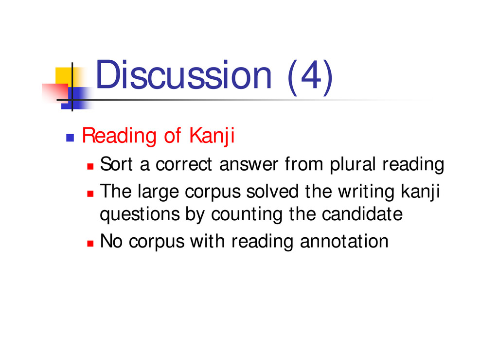 """Discussion (4) """" Reading of Kanji """" Sort a corr..."""