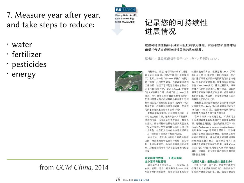 7. Measure year after year, and take steps to r...